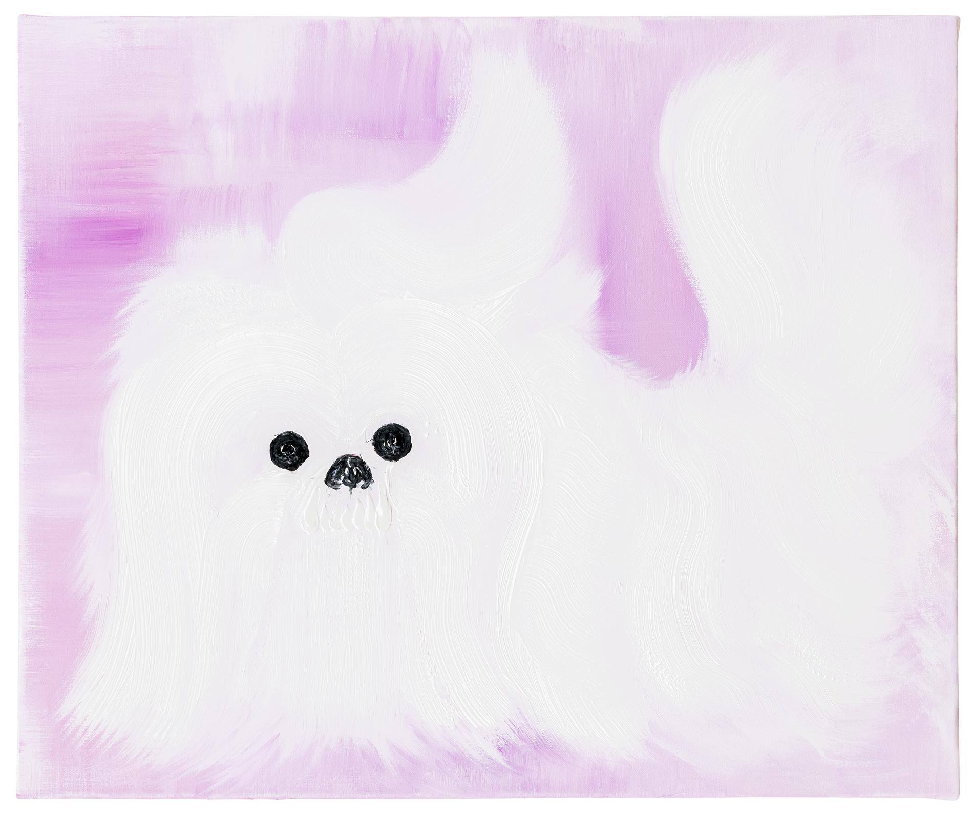 Abdul Vas. White Pekingese, 2017. Hypebeast